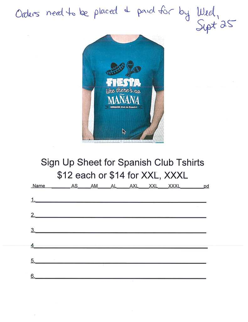Spanish Club Shirt